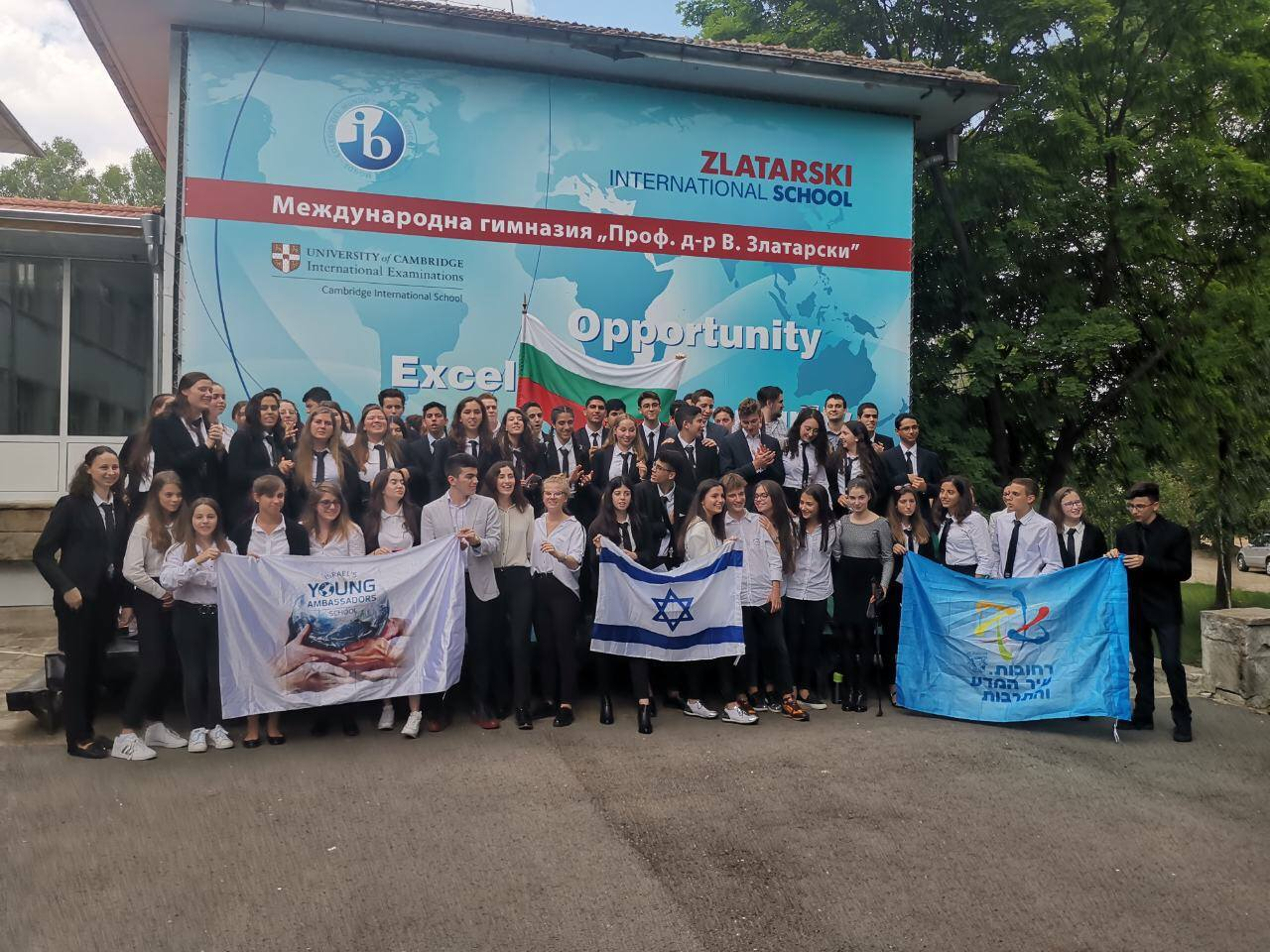 International youth conference at Zlatarski School