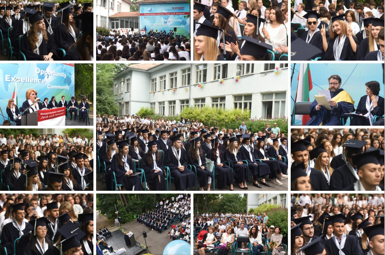 Annual ceremony and graduation of the Class of 2019: 21 June 2019 at 9.30am